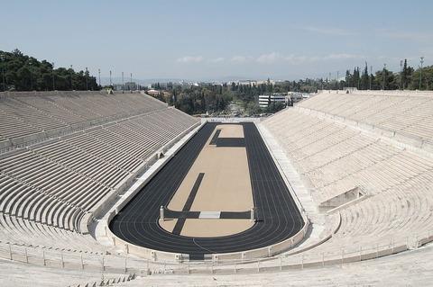1024px-Kallimarmaron_stadium