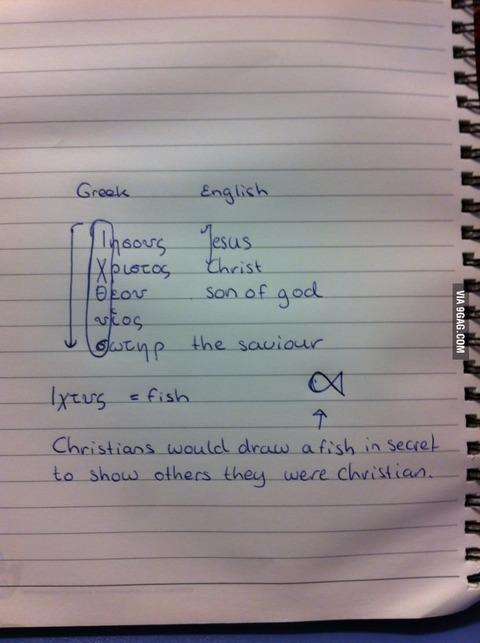 外国人「ギリシャ語を勉強して知ったキリスト教の魚のシンボルの由来」海外の反応