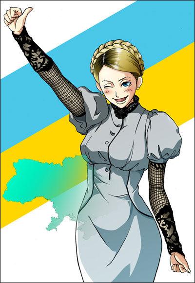 manga_tymoshenko