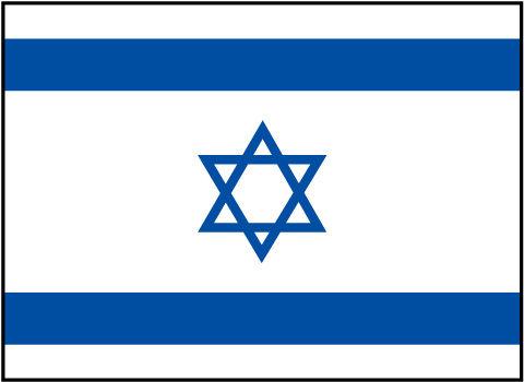 israel_b
