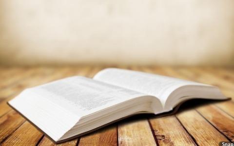 bible4-620x388