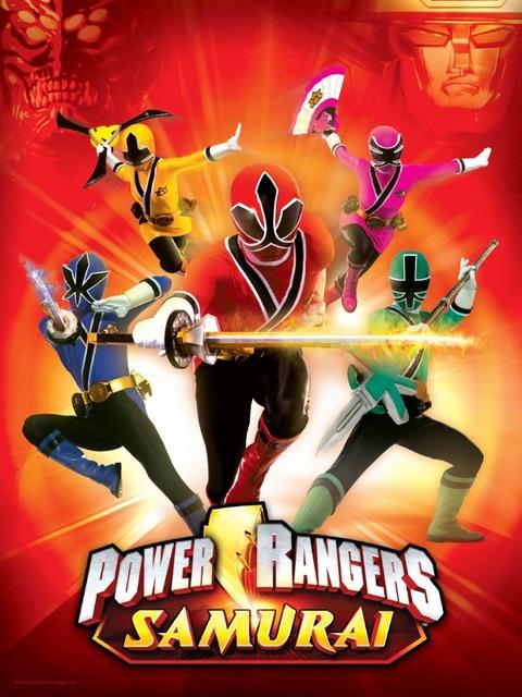 power-rangers-samurai-1-768x1024