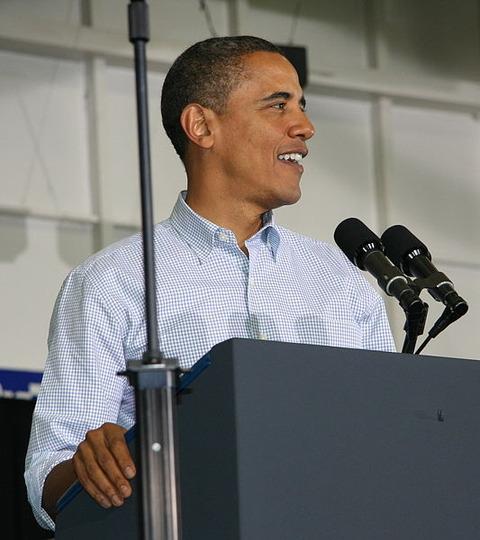 533px-Obama2010
