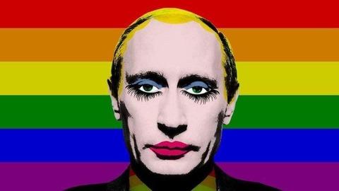 「プーチンを同性愛者ピエロに画像加工することがロシアで禁止され海外掲示板がお祭り騒ぎに」海外の反応