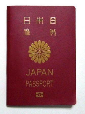 パスポートjapan