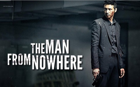 the_man_from_nowhere-1080x675