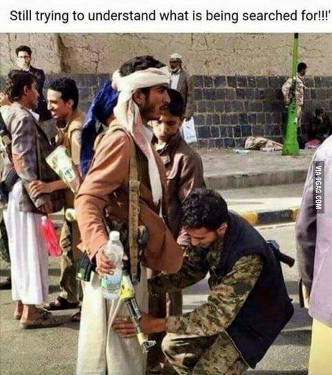 「イエメンでされてる身体検査は一見すると意味不明」海外の反応