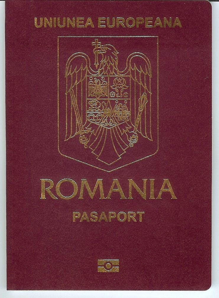 パスポートrumania