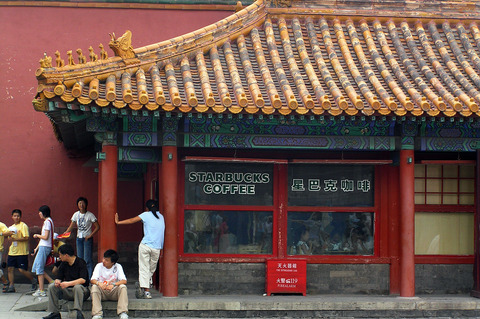 Starbucks_at_the_Forbidden_City