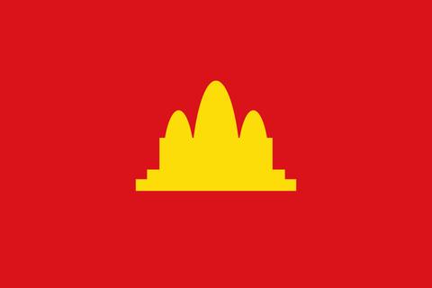 800px-Flag_of_Democratic_Kampuchea.svg