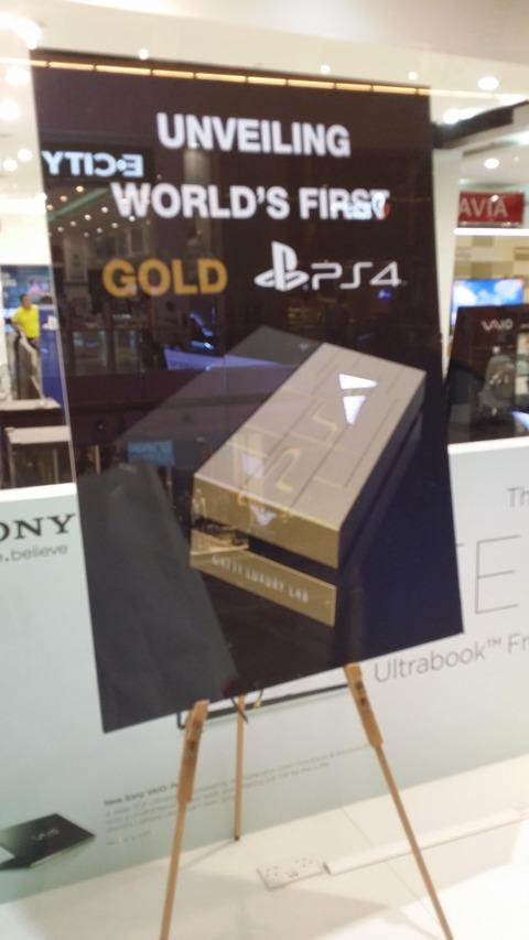「ドバイで発売されている黄金のPS4が海外掲示板で話題に」海外の反応