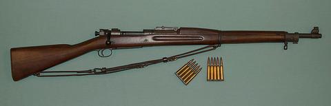 799px-M1903-Springfield-Rifle