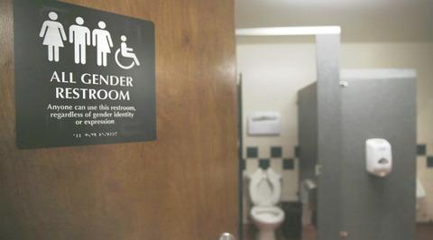 all-gender-restroom