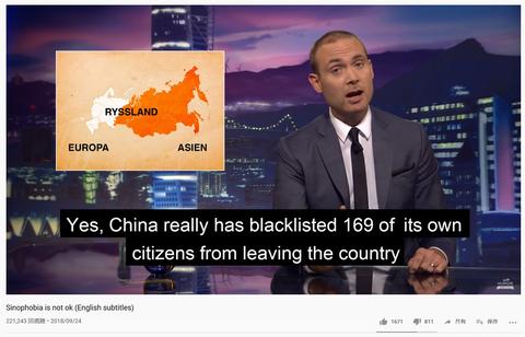 スウェーデン政府「中国が脅迫してきたけど拒絶した」海外の反応