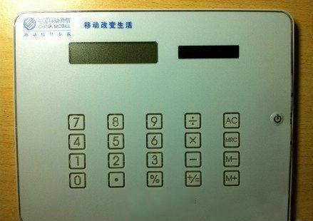 http://livedoor.blogimg.jp/drazuli/imgs/c/7/c724949a.png