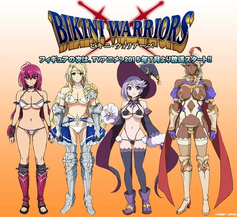 bikini-warriors