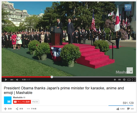 「オバマ大統領が日本のアニメやマンガに感謝」海外の反応