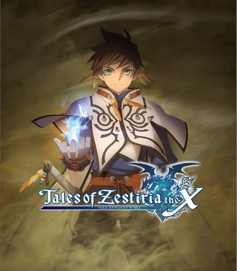Tales_of_Zestiria_the_X_Anime_Poster