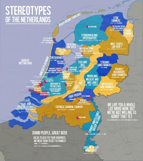 「外国人にオランダ各州のステレオタイプを紹介する」海外の反応