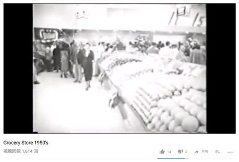 「1950年頃の人が2018年のスーパーを見て一番驚きそうなこと」海外の反応
