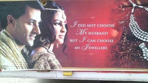 「インドの宝石広告に書かれたフレーズが海外掲示板で話題に」海外の反応