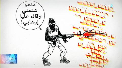 「アラブ諸国の各新聞紙によるフランステロの風刺イラストが話題に」海外の反応