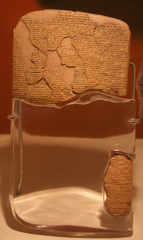 Treaty_of_Kadesh
