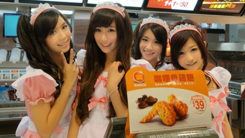 Mcdo-Girls-1