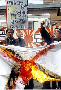 Burning_japanese_flag