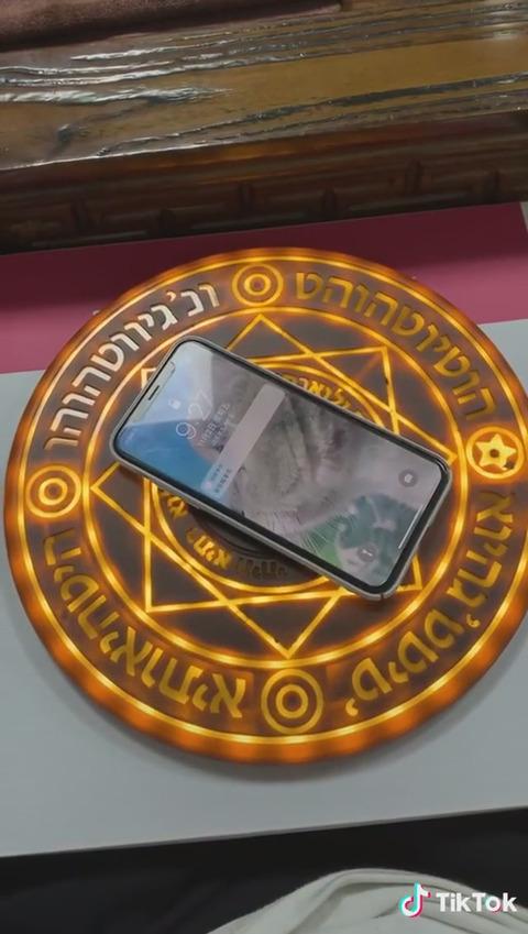 SafePepperyKoodoo-mobile