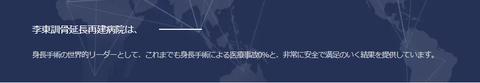 주석 2020-03-16 203337