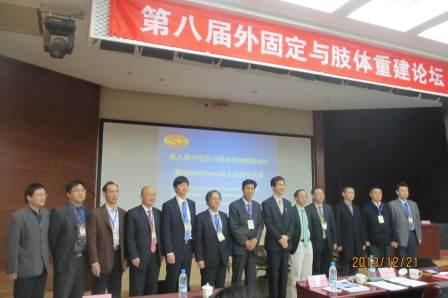 骨形成促進,中国骨延長変形学会,李東訓教授,身長を伸ばす手術-2