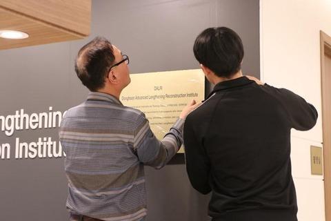 李東訓骨延長再建病院_プリサイス国際トレーニングセンター2