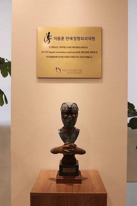 李東訓骨延長再建病院_プリサイス国際トレーニングセンター7