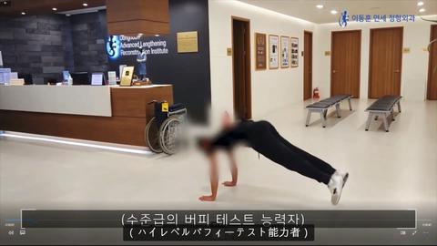 운동능력회복3