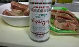 クレージーソルト肉