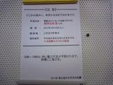 東大生協のポスター