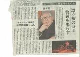 20130214倉本_ページ_1