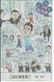 141230東京新聞