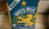ベルグ 白