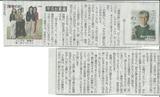 150522東京新聞