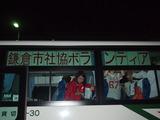P6123376