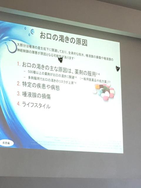 study_meeting_0118