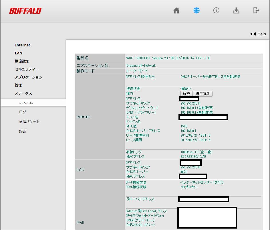 NASの構築 WXR-1900DHP2+HD-LC3.0U3-WHE : FreeBSD 寝ても覚めても いつも ...