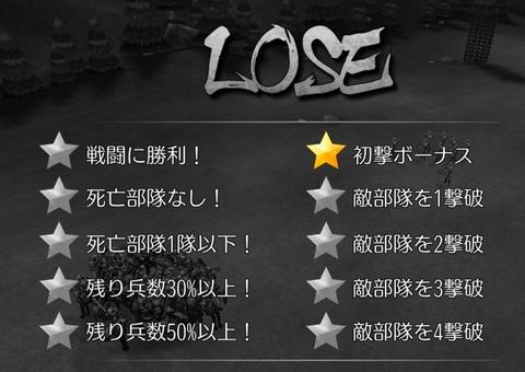Screenshot_2016-01-28-20-40-18