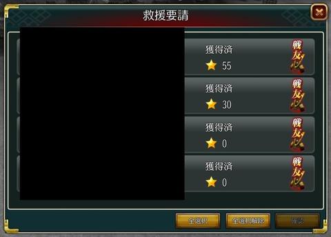 Screenshot_2016-01-28-20-40-38