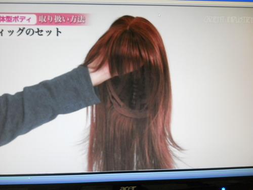 yumesoukiae-7846