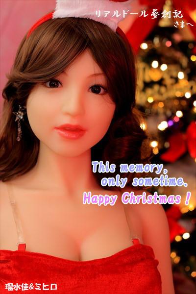 20141224_christmas
