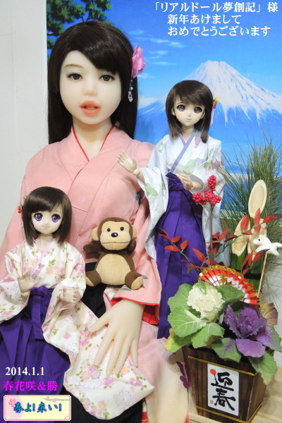 haru_geisyun2014