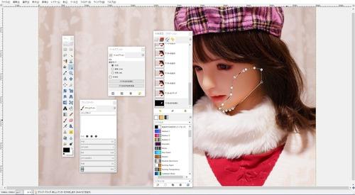 GIMP-2.8-2